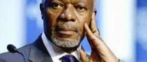 Сроки визита Кофи Аннана в Москву сейчас согласовываются