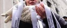 Активисты проведут флеш-моб на Красной площади