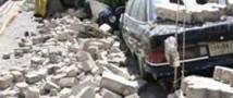 В Мексике произошло землетрясение, погибших нет