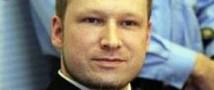 Террорист Брейвик считает себя невиновным и называет «военным командиром»