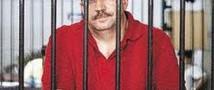 Россиянину Виктору Буту вынесли приговор