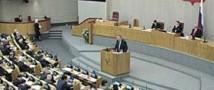 Депутаты отчитались о доходах за 2011 год