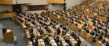 Закон о выборах губернаторов принят Госдумой
