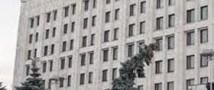 Чиновники из Минобороны обвиняются  в крупном хищении
