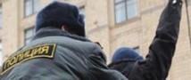 В Петербурге задержали безработных геев