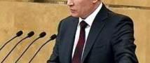 Путин обещает сравнять прожиточный минимум и МРОТ
