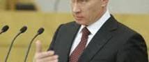 Путин: Россия должна за 3 года стать одной из крупнейших экономик мира