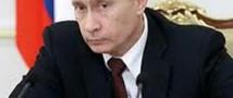Путин: железнодорожные тарифы надо рассчитывать на 5-10 лет вперед