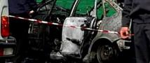 В Махачкале был взорван автомобиль полковника ФСБ