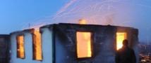 В Забайкалье пожаром уничтожен поселок