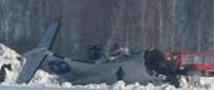 Авиакатастрофа в Тюмени: новые подробности
