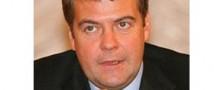 Медведев снова строго спросил с чиновников за «сохранение номеров» в сотовой связи