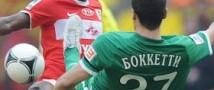 «Спартак» Москва- победил «Рубин» «в сухую». Счет 2:0