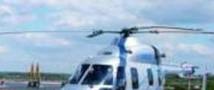 Воздушный поток от вертолета травмировал бабушку и внука
