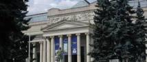 Празднование столетнего юбилея Пушкинского музея состоится в Большом театре