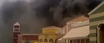 При пожаре в торговом центре Катара погибли дети