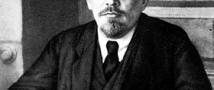 Причиной смерти Ленина стала плохая наследственность