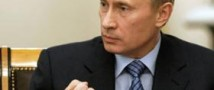 Путина попросят наложить вето на закон о митингах