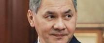 Шойгу: передачу подмосковных земель Москве надо компенсировать