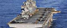 Американские военные корабли столкнулись в Тихом океане