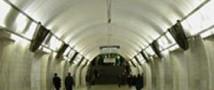В столичном метрополитене ранено 2  человека