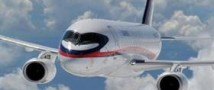 Sukhoi Superjet обнаружен