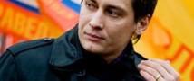 Дмитрий Гудков ради смены режима требует масштабной амнистии