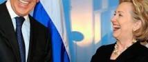 Лавров и Клинтон обсудят ситуацию в Сирии