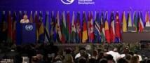 В Рио-де-Жанейро завершил свою работу саммит по устойчивому развитию «Рио+20»