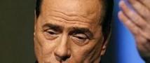Сильвио Берлускони могут посадить на 4 года