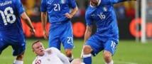 Известен последний полуфиналист: Италия обыграла сборную Англию по серии пенальти