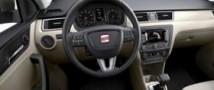 Seat анонсировал новое поколение седана Toledo