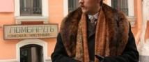 Фильм «Поклонница» о Чехове и его любви показан на ММКФ