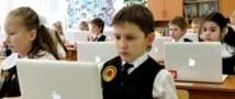 Wi-Fi опасен для школьников