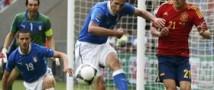 Италия и Испания разыграют между собой чемпионский титул Евро-2012