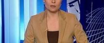Польские тележурналисты были уволены за репортаж о Евро с советским флагом