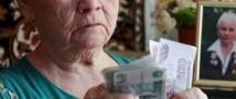 Минфин не намерен повышать возраст выхода на пенсию