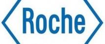 Roche подозревается в сокрытии информации о побочных реакциях препаратов