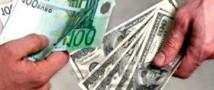 Фонд национального благосостояния переживает не лучшие времена