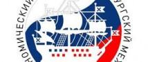 В Санкт-Петербурге начинает работу XI Международный экономический форум