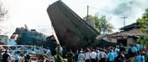 В результате катастрофы в Джакарте погибло как минимум шесть человек