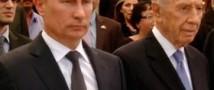 Президенты России и Израиля сегодня открыли мемориал павшим в ВОв