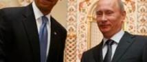 На предстоящем саммите G-20 Путин и Обама обсудят проблемы двустороннего характера