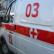 Пьяный сотрудник полиции протаранил автомобиль «скорой помощи»