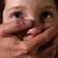 В Московской области задержали 80-летнего педофила
