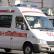 В Москве обстреляли автомобиль «скорой помощи»