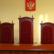 В Тамбове бывший сотрудник налоговой напал на судей с ножом