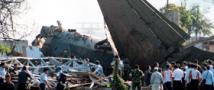 В результате авиакатастрофы в Джакарте разрушены 8 домов, а число жертв достигло 10 человек