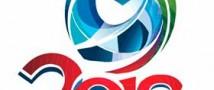 Делегация FIFA прибыла в Саранск