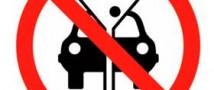 В Москве провели рейд «Нетрезвый водитель»